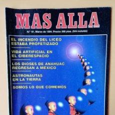 Coleccionismo de Revista Más Allá: MÁS ALLÁ DE LA CIENCIA. Nº 61. MARZO 1994. EL MAESTRO DEL LAMA OSEL ABANDONA LOS HÁBITOS - DIVERSOS. Lote 221284371