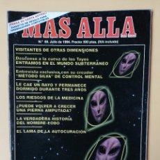 Coleccionismo de Revista Más Allá: MÁS ALLÁ DE LA CIENCIA. Nº 65. JULIO 1994. VISITANTES DE OTRAS DIMENSIONES - DIVERSOS AUTORES. Lote 221284400