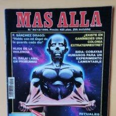 Coleccionismo de Revista Más Allá: MÁS ALLÁ DE LA CIENCIA. Nº 94/12/1996. TODOS SOMOS INMORTALES - DIVERSOS AUTORES. Lote 221284467