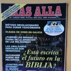 Coleccionismo de Revista Más Allá: MÁS ALLÁ DE LA CIENCIA. Nº 108/2/1998. ¿ESTÁ ESCRITO EL FUTURO EN LA BIBLIA? - DIVERSOS AUTORES. Lote 221284476