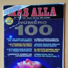 Coleccionismo de Revista Más Allá: MÁS ALLÁ DE LA CIENCIA. Nº 100/6/1997 ¡EXTRA! ¡EL DIRECTOR DE MÁS ALLÁ ENTREVISTA A UN EXTRATERRESTR. Lote 221284480