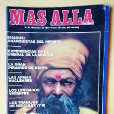 Coleccionismo de Revista Más Allá: MÁS ALLÁ DE LA CIENCIA. Nº 21. NOVIEMBRE 1990. SHADUS: ANARQUISTAS DEL INFINITO - DIVERSOS AUTORES. Lote 221284507