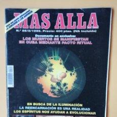 Coleccionismo de Revista Más Allá: MÁS ALLÁ DE LA CIENCIA. Nº 85/3/1996. LA INDIA, PAÍS SIN ESPIRITUALIDAD - DIVERSOS AUTORES. Lote 221284510