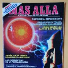 Coleccionismo de Revista Más Allá: MÁS ALLÁ DE LA CIENCIA. Nº 97/3/1997. EXTRATERRESTRES. INVESTIGAMOS LOS ORÍGENES CÓSMICOS DE EGIPTO. Lote 221284515