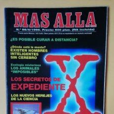 Coleccionismo de Revista Más Allá: MÁS ALLÁ DE LA CIENCIA. Nº 86/4/1996. LOS SECRETOS DE EXPEDIENTE X - DIVERSOS AUTORES. Lote 221284532