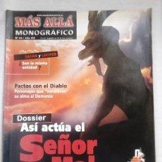 Coleccionismo de Revista Más Allá: MONOGRÁFICO MÁS ALLÁ N.º 53 AÑO XX ASÍ ACTÚA EL SEÑOR DEL MAL / DEMONIO, DIABLO, SATANISMO, SATANÁS. Lote 54548605