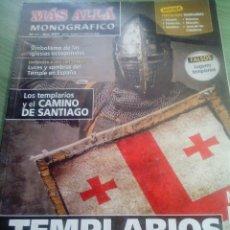 Collectionnisme de Magazine Más Allá: BUENA REVISTA DEL MÁS ALLÁ MONOGRÁFICO TEMPLARIOS NÚMERO 77. Lote 252159950