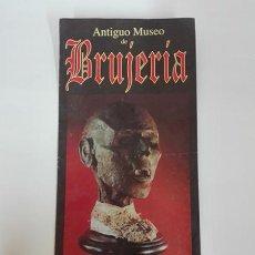 Coleccionismo de Revista Más Allá: BRUJERÍA. ANTIGUO MUSEO. DÍPTICO. (SEGOVIA, 2003).. Lote 260793625