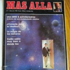Coleccionismo de Revista Más Allá: MÁS ALLÁ DE LA CIENCIA, DEL NÚMERO 1 AL 91.. Lote 263031545