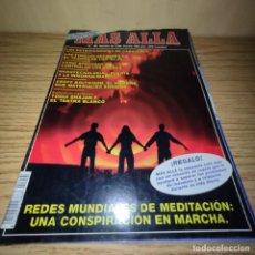 Coleccionismo de Revista Más Allá: MAS ALLÁ: MEDITACIÓN. Lote 268024304