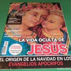 Coleccionismo de Revista Más Allá: MAS ALLA Nº 380 EDICIÓN MENSUAL: LA VIDA OCULTA DE JESÚS (COMO NUEVA) IMPECABLE!!!. Lote 274526378