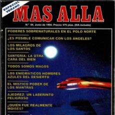 Coleccionismo de Revista Más Allá: MÁS ALLÁ DE LA CIENCIA NO. 64. JUNIO 1994. PODERES SOBRENATURALES. SANTERÍA. ESPECIAL VERANO. Lote 286913093