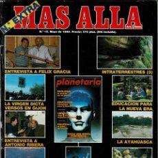 Coleccionismo de Revista Más Allá: MÁS ALLÁ DE LA CIENCIA NO. 15. MAYO 1990. NO. EXTRA + SUPLEMENTO CONCIENCIA PLANETARIA. Lote 290520533