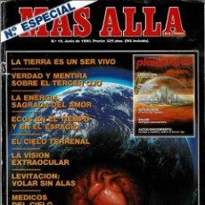 Coleccionismo de Revista Más Allá: MÁS ALLÁ DE LA CIENCIA NO. 16. JUNIO1990. NO. ESPECIAL + SUPLEMENTO CONCIENCIA PLANETARIA. Lote 290755018
