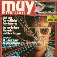 Coleccionismo de Revista Muy Interesante: REVISTA 'MUY INTERESANTE', Nº 101. OCTUBRE 1989. EXTRA NÚMERO DOBLE.. Lote 16988296