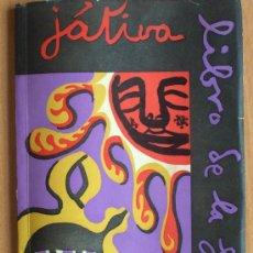 Coleccionismo de Revista Muy Interesante: JÁTIVA LIBRO DE LA FERIA - AGOSTO 1962 - 184 PÁGINAS + PORTADAS. Lote 25868247