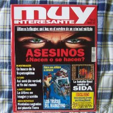 Coleccionismo de Revista Muy Interesante: MUY INTERESANTE Nº 190 MARZO 1997. Lote 9690425
