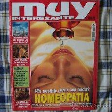 Coleccionismo de Revista Muy Interesante: MUY INTERESANTE Nº 214 MARZO 1999. Lote 9690473