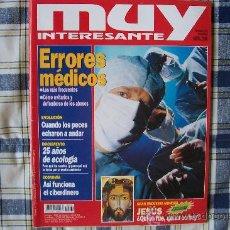 Coleccionismo de Revista Muy Interesante: MUY INTERESANTE Nº 179 ABRIL 1996. Lote 9690655
