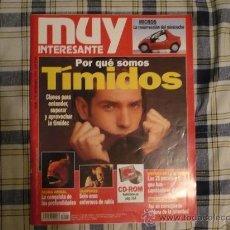 Coleccionismo de Revista Muy Interesante: MUY INTERESANTE Nº 175 DICIEMBRE 1995. Lote 9690669