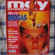 Coleccionismo de Revista Muy Interesante: MUY INTERESANTE Nº 178 MARZO 1996. Lote 9690685