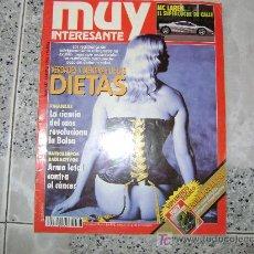 Coleccionismo de Revista Muy Interesante: REVISTA MUY INTERESANTE NUM 147 1993. Lote 12345362