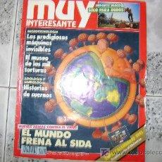 Coleccionismo de Revista Muy Interesante: REVISTA MUY INTERESANTE NUM 116 1991. Lote 12345370