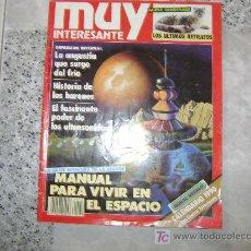 Coleccionismo de Revista Muy Interesante: REVISTA MUY INTERESANTE N 104 1990. Lote 12345386