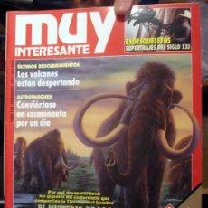 Coleccionismo de Revista Muy Interesante: MUY INTERESANTE Nº48 1993. Lote 12415238