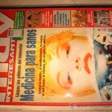 Coleccionismo de Revista Muy Interesante: REVISTA - MUY INTERESANTE, MEDICINA PARA SANOS, Nº 271 DICIEMBRE DE 2003.. Lote 12612923