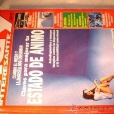 Coleccionismo de Revista Muy Interesante: REVISTA - MUY INTERESANTE CLAVES PARA MEJORAR TU ESTADO DE ANIMO, FEBRERO DE 1999.. Lote 88804538