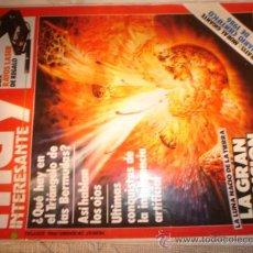 Coleccionismo de Revista Muy Interesante: REVISTA - MUY INTERESANTE: LA GRAN COLISIÓN, Nº 67 DICIEMBRE DE 1986.. Lote 12613000