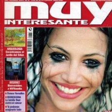 Coleccionismo de Revista Muy Interesante: REVISTA MUY INTERESANTE - Nº 316, SEPTIEMBRE 2007. Lote 14104410