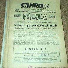 Coleccionismo de Revista Muy Interesante: CAMPO - REVISTA AGROPECUARIA - SUPL.SEMANAL DE PRECIOS - LOTE DE 44 NOS. DE 1967. Lote 24531358
