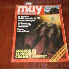 Coleccionismo de Revista Muy Interesante: REVISTA MUY INTERESANTE NUMERO 16 , SEPTIEMBRE DE 1982 .. Lote 24272505