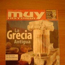 Coleccionismo de Revista Muy Interesante: REVISTA MUY INTERESANTE Nº 7 2006- LA GRECIA ,ANTIGUA. Lote 18405228