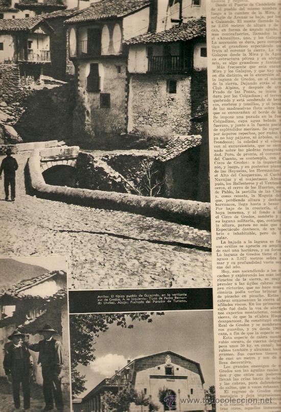 Coleccionismo de Revista Muy Interesante: REVISTA.AÑO 1950.GREDOS.ARENAS DE SAN PEDRO.AVILA.GUISANDO.MEJICO.PESO.LOS MOJANDA.ECUADOR. - Foto 2 - 22097949