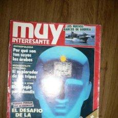 Coleccionismo de Revista Muy Interesante: REVISTA MUY INTERESANTE NÚM. 114 NOV. 1990. Lote 27081711