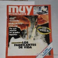 Coleccionismo de Revista Muy Interesante: REVISTA MUY INTERESANTE NUMERO 77 , OCTUBRE DE 1987 . . Lote 29408525