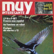 Coleccionismo de Revista Muy Interesante: MUY INTERESANTE 11,12,13,14,15,16,17,18,19. Lote 30663796