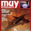 Coleccionismo de Revista Muy Interesante: MUY INTERESANTE 14,23,30,31,32,33,35,37. Lote 30664259