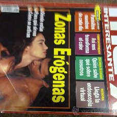 Coleccionismo de Revista Muy Interesante: REVISTA MUY INTERESANTE 182 JULIO DE 1996. Lote 30988431