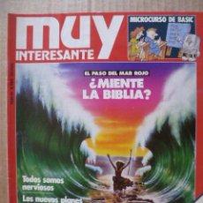 Coleccionismo de Revista Muy Interesante: REVISTA; MUY INTERESANTE - Nº 34 - III 1984. Lote 32587474