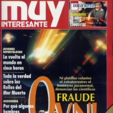 Coleccionismo de Revista Muy Interesante: REVISTA MUY INTERESANTE. NUMERO 143. Lote 33325590