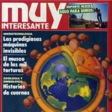 Coleccionismo de Revista Muy Interesante: REVISTA MUY INTERESANTE. NUMERO 116. Lote 33325594