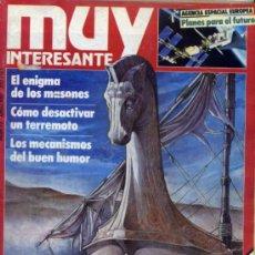Coleccionismo de Revista Muy Interesante: REVISTA MUY INTERESANTE. NUMERO 73. Lote 33325620