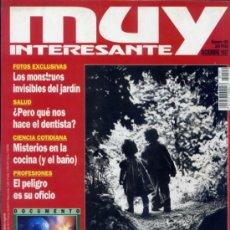 Coleccionismo de Revista Muy Interesante: REVISTA MUY INTERESANTE. NUMERO 199. Lote 33325626