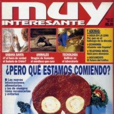 Coleccionismo de Revista Muy Interesante: REVISTA MUY INTERESANTE. NUMERO 203. Lote 33325627