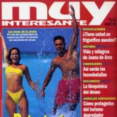 Coleccionismo de Revista Muy Interesante: REVISTA MUY INTERESANTE. NUMERO 183. Lote 33325705