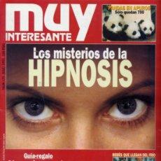 Coleccionismo de Revista Muy Interesante: REVISTA MUY INTERESANTE. NUMERO 170. Lote 33326972